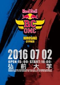 BCONE2016_HIROSAKI_cypher_flyer_back_CMYK_1218