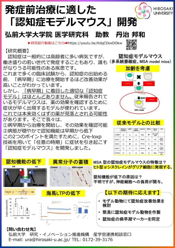 img-activity_06